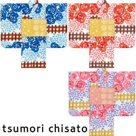 子供浴衣 ツモリ チサト tsumori chisato kids yukata 110 120 130 140 150 こどもゆかた 女児 ジュニア