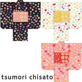 子供浴衣 ツモリ チサト tsumori chisato kids yukata ドット 110 120 130 140 150 こどもゆかた 女児 ジュニア