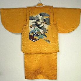 男児正絹合せ一つ身セット カラシぼかし/鷹 袷でんちセット 一つ身の着物
