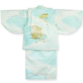 男児 袷一つ身セット 金刺繍 青雲取り地紋織 綿入れでんちセット 一つ身の着物 男の子