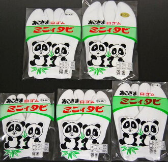 Children's ミニィタビ exclusive child tabi size 5 mouth rubber socks type 七五三, Memorial Photo, Festival, 被布, waistband and kimono, children's and every white tabi socks and fasten the clasps without children tabi-tabi children
