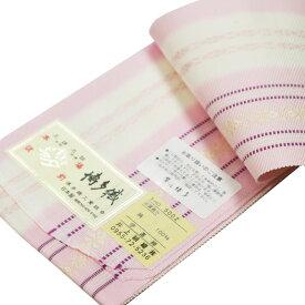 伊達締め 正絹伊達〆 本場筑前 博多織 9ピンク 金証紙 だてじめ 着付け小物