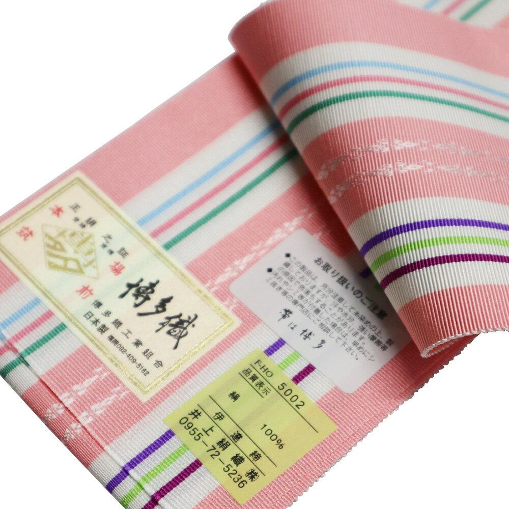 伊達締め 正絹伊達〆 本場筑前 博多織 10 金証紙 ピンク だてじめ 着付け小物