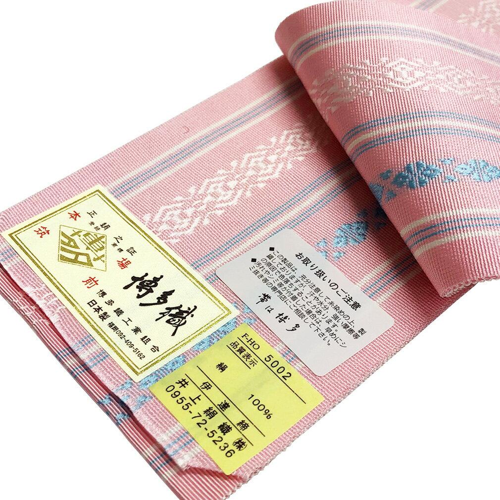 伊達締め 正絹伊達〆 本場筑前 博多織 16ピンク 金証紙 だてじめ 着付け小物