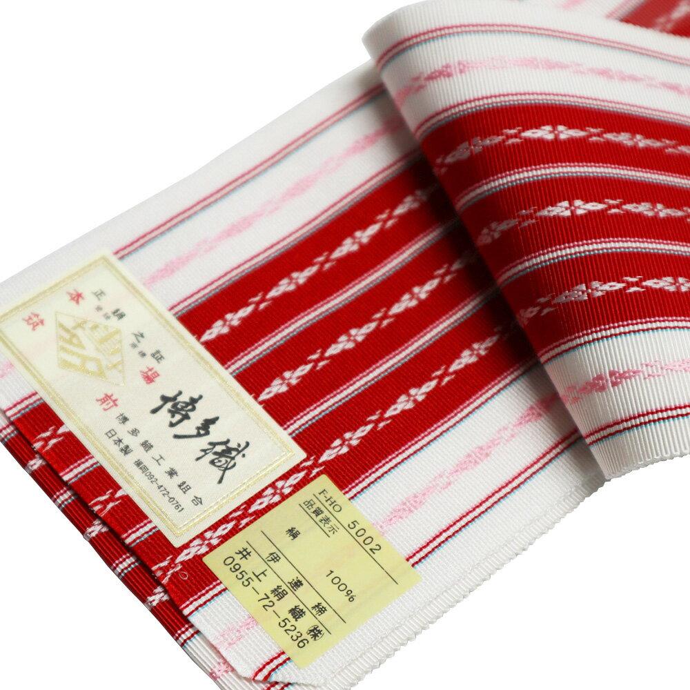 伊達締め 長尺 本場筑前 正絹 博多織 伊達〆 L寸 270cm ロング5赤 だてじめ 着付け小物