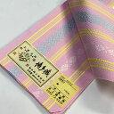 伊達締め 長尺 本場筑前 正絹 博多織 伊達〆 L寸 270cm ロング8ピンク だてじめ 着付け小物