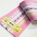伊達締め 長尺 本場筑前 正絹 博多織 伊達〆 L寸 270cm ロング9 ピンクだてじめ 着付け小物