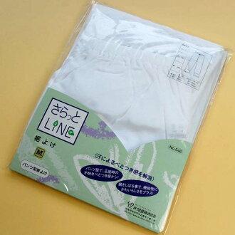 More cum and LINE pants-裾除け, 裾よけ, steteco m/l «Azuma appearance 546» yukata patch