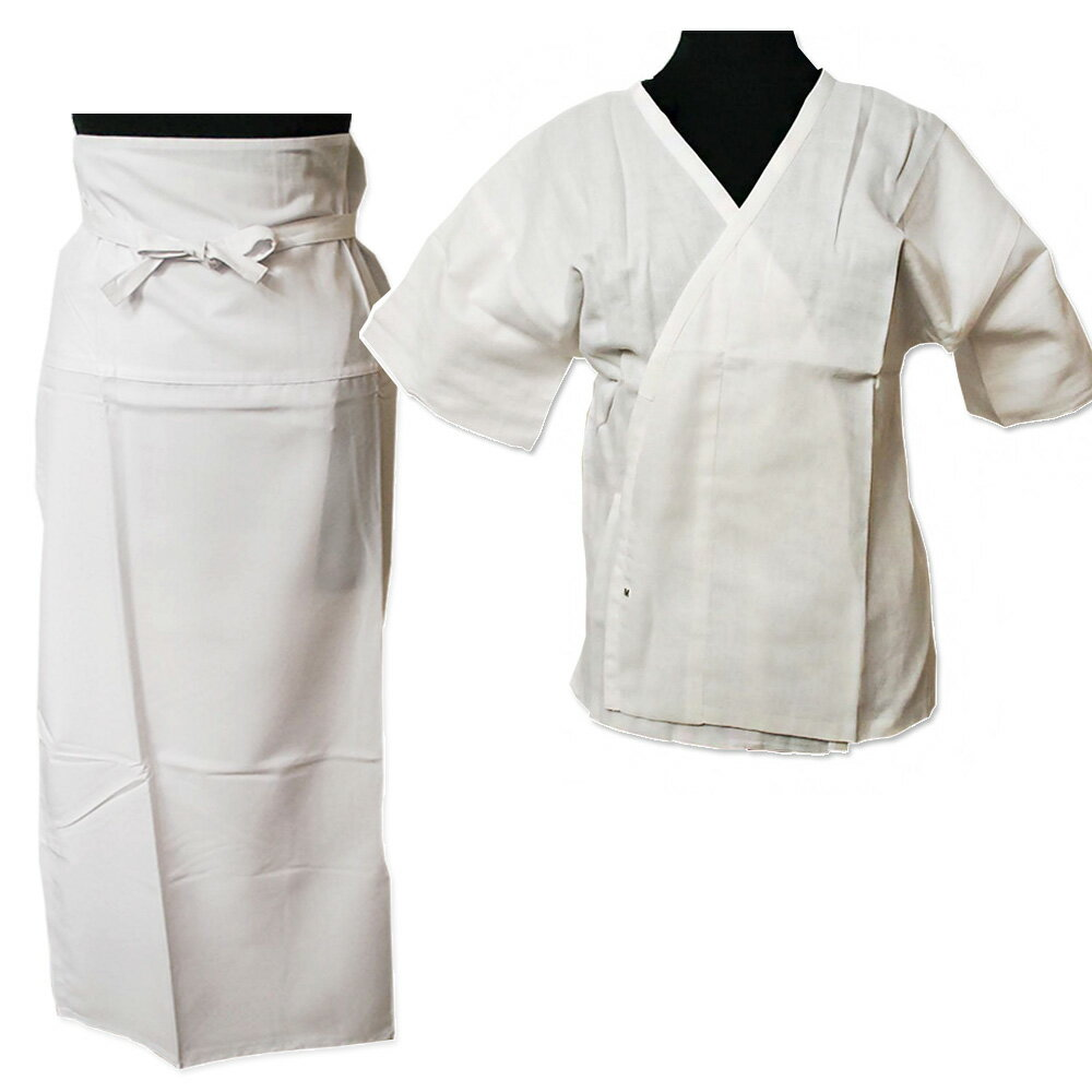 着物下着2点セット ガーゼ肌着 裾除け M Lサイズ 和装着付けセット