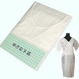 浴衣インナー M L 浴衣スリップ ショート丈 透け防止 ワンピースタイプ浴衣下着 ゆかた下 着物スリップ きもの下
