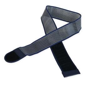 紳士和装すずろベルト(紺)L 95cm メッシュ伊達締め きものベルト メンズ マジックベルト 着付ベルト
