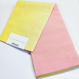 本麻浴衣帯 半幅帯 seiko matsuda yukata 松田聖子 黄色/ピンク 両面帯 小袋帯 ゆかた帯 リバーシブルぼかしおび