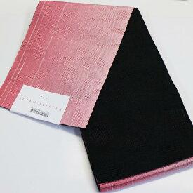 本麻浴衣帯 半幅帯 seiko matsuda yukata 松田聖子 ピンク/黒 両面帯 小袋帯 ゆかた リバーシブルぼかしおび
