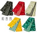 浴衣帯 和風館 半幅帯 Ladies obi 半巾帯 ぐるぐるドット/ストライプ 両面帯 全通帯 リバーシブル帯 小袋帯 日本製 送…