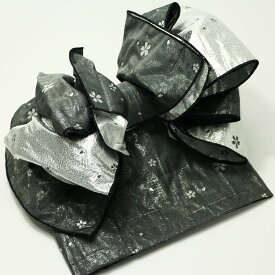 作り帯 子供 縞桜 兵児帯 浴衣帯 黒 こどもゆかた帯 結び帯 子ども用