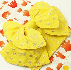 子供 浴衣帯 作り帯 黄色水玉ハート 兵児帯 ジュニア帯 ゆかた帯 こども結び帯 子ども用