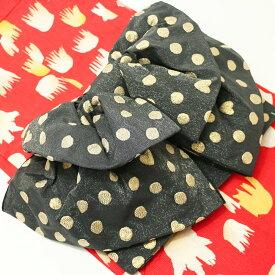子供 浴衣帯 作り帯 黒 水玉ハート 兵児帯 ジュニア帯 ゆかた帯 こども結び帯 子ども用