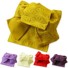 作り帯 浴衣帯 麻の葉 変り織 両面小袋半幅帯 つばめ結び帯 送料無料