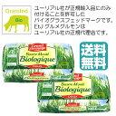 バイオ・グラスフェッドバター無塩250g×2個【正規代理店・メーカーから直輸入】grass fed butter フランス産発酵バタ…