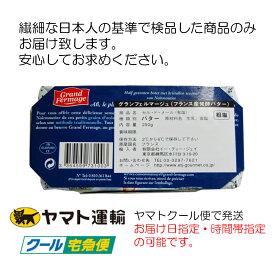 EtJ最強のバターコーヒーセット(グラスフェッドバター、MCTオイルのセットです。)