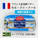 セル・ドゥ・メール250g フランス産発酵バター 海塩の結晶入り 有塩バター sel de mer 賞味期限:出荷時3週間保障