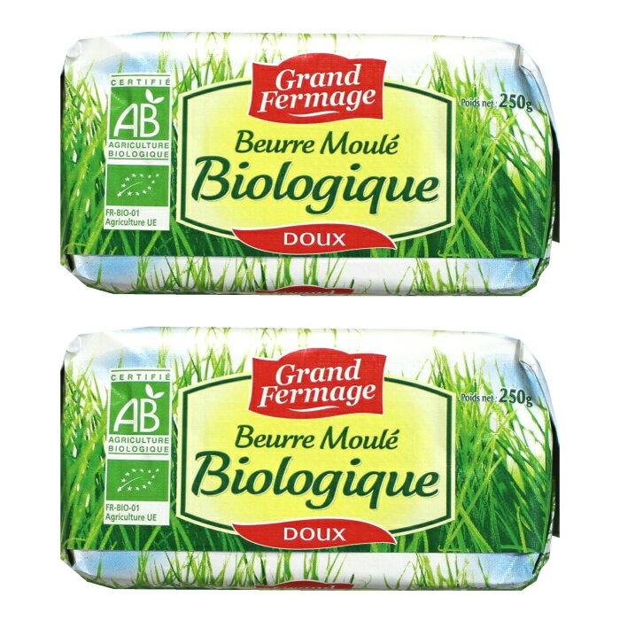 【送料無料】バイオ・グラスフェッドバター無塩250g×2個