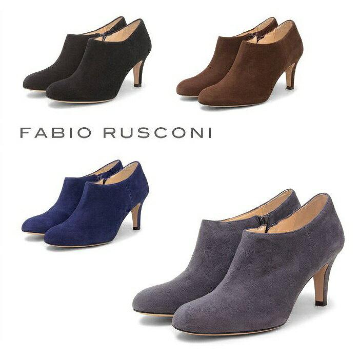 【即納】FABIO RUSCONI ファビオ ルスコーニCAMMERIERE ブーティー スエードレザーヒール6.5cm 全4色