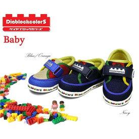 【即納】DiablockcolorS ダイヤブロック カラーズベルクロ メッシュ スニーカーおまけ付き 全2色