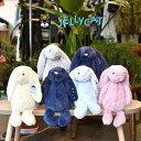 Jellycat Bashful Bunny ジェリーキャット バシュフルバニー Medium Mサイズうさぎ ぬいぐるみ 正規品 正規代理店 輸入品 おもちゃ