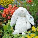 イギリスの シャーロット王女 にも愛用された Jellycat Bashful Twinkle Bunny ジェリーキャット 長耳うさぎ ふわふわ ぬいぐるみ 大人女子 ギフト 癒し プレゼント お祝