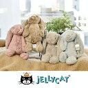 Jellycat Bashful ジェリーキャット 日本 動物 ぬいぐるみ 正規品 ふわふわ もふもふ 人気 ぬいぐるみ ギフト プレゼント お祝い 出産祝い 誕生日 最高級 縫いぐるみ ウサギ バニ