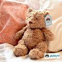 Jellycat Bartholomew Bear Medium ジェリーキャット 日本 もふもふ くま ぬいぐるみ  ギフト 癒し プレゼント お祝い 出産祝い 誕生日 最高級 縫いぐるみ ソフト