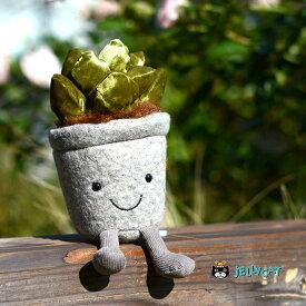 Jellycat Silly Succulent Jade ジェリーキャット日本 シリー もふもふ ぬいぐるみ 大人女子 ギフト 癒し プレゼント お祝い 出産祝い 誕生日 最高級 縫いぐるみ ソフト ドール  正規代理店 輸入品 正規品 ポットプランツ 植物 草