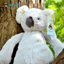 Jellycat Bashful Koala Medium ジェリーキャット バシュフル コアラ ふわふわ ぬいぐるみ ギフト 癒し こあら プレゼント お祝い 出産祝い 誕生日 最高級 縫いぐるみ