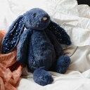 Jellycat Bashful Stardust Bunny Mジェリーキャット スターダスト バニーMサイズ ネイビー色 紺 ウサギ 星 耳正規代理店 輸入品