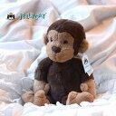 Jellycat Wumper Monkey ジェリーキャット ワンパー モンキー  サル 縫いぐるみ さる正規代理店 輸入品