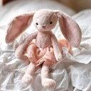 Jellycat Arabesque Bunny Blush_ARA6B ジェリーキャット アラベスクバニー ブラッシュ ピンク正規代理店 輸入品