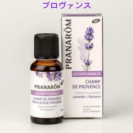 プラナロム プロヴァンス 30ml 02582 エアフレッシュナー ( 芳香剤 ) ケモタイプ 精油 ( エッセンシャルオイル アロマオイル )のみをブレンド。芳香器などでお使いください。天然 自然 オーガニック ( PRANAROM ) ( 送料無料 ) ルームコロン