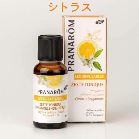 プラナロム シトラス 30ml 02586 エアフレッシュナー ( 芳香剤 ) ケモタイプ 精油 ( エッセンシャルオイル アロマオイル )のみをブレンド。芳香器などでお使いください。天然 自然 オーガニック ( PRANAROM ) ( 送料無料 ) ルームコロン