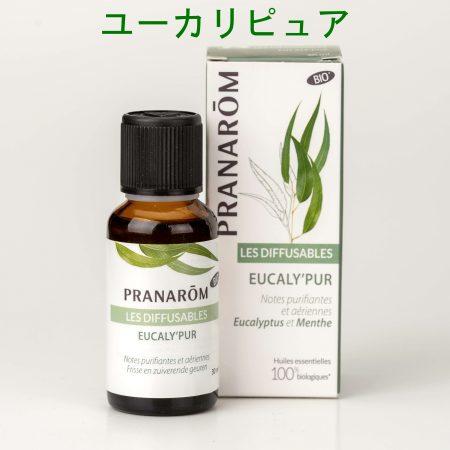 プラナロム ユーカリプラス 30ml 02590 エアフレッシュナー ( 芳香剤 ) ケモタイプ 精油 ( エッセンシャルオイル アロマオイル )のみをブレンド。天然 自然 オーガニック ( PRANAROM ) ( 送料無料 ) ルームコロン