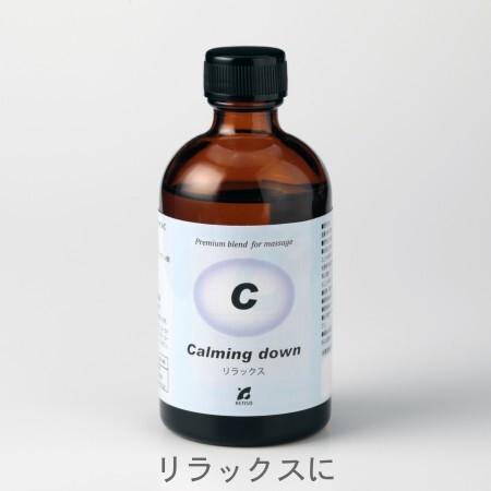 Pシリーズ Cタイプ 100ml 12802 社のレシピに基づきケモタイプ精油を配合 天然 自然 オーガニック アロマ 日本人のお肌に合わせたブレンドオイル 健草医学舎 KENSO ケンソー ( 送料無料 ) マッサージオイル