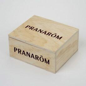 プラナロム製 【PRANAROM オリジナル】アロマオイルボックス オイルボックス 20本用 00206 精油を収納 保管 保存する箱。オリジナルロゴ入り 送料無料
