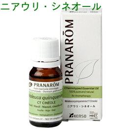 プラナロム ニアウリCT1 (シオネール) 10ml p-112 ※成分分析表付き ※農薬検査済み エッセンシャルオイル で安全・安心のアロマテラピー ケモタイプ 精油は癒し以外の効能も・・・天然の無添加オーガニック アロマオイル PRANAROM 送料無料 精油
