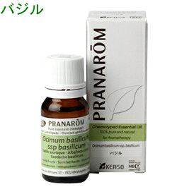 プラナロム バジル 10ml p-128 ※成分分析表付き ※農薬検査済み エッセンシャルオイル で安全・安心のアロマテラピー ケモタイプ 天然・自然の無添加オーガニック アロマオイル ( PRANAROM ) ( 送料無料 ) 精油