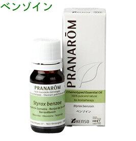 プラナロム ベンゾイン 10ml p-171 ※成分分析表付き ※農薬検査済み エッセンシャルオイル で安全・安心のアロマテラピー ケモタイプ 天然・自然の無添加オーガニック アロマオイル PRANAROM 送料無料 精油