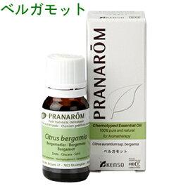 プラナロム ベルガモット 10ml p-40 ※成分分析表付き ※農薬検査済み エッセンシャルオイル で安全・安心のアロマテラピー ケモタイプ 天然・自然の無添加オーガニック アロマオイル ( PRANAROM ) ( 送料無料 ) 精油