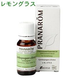 プラナロム レモングラス 10ml p-57 ※成分分析表付き ※農薬検査済み エッセンシャルオイル で安全・安心のアロマテラピー ケモタイプ 天然・自然の無添加オーガニック アロマオイル ( PRANAROM ) ( 送料無料 ) 精油