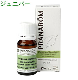 プラナロム ジュニパー 10ml p-88 ※成分分析表付き ※農薬検査済み エッセンシャルオイル で安全・安心のアロマテラピー ケモタイプ 精油は癒し以外の効能も・・・天然の無添加オーガニック アロマオイル PRANAROM 送料無料 精油