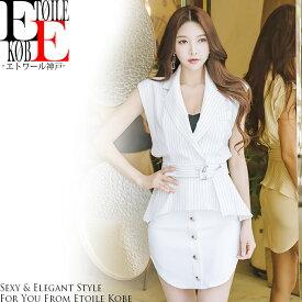 セットアップ レディース スーツ 結婚式 大きいサイズ スカート 上下 セット カジュアル ノースリーブ ノースリ アンサンブル アンサンブルスーツ ミディアム ショート ミニ タイト 白 大人 上品 清楚 きれいめ 二次会 韓国 ファッション 30代 ホワイト 襟 キャバ 色気 V
