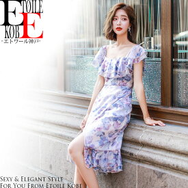 1d96b68bca3 楽天市場】パープル シフォン(ワンピース|レディースファッション)の通販